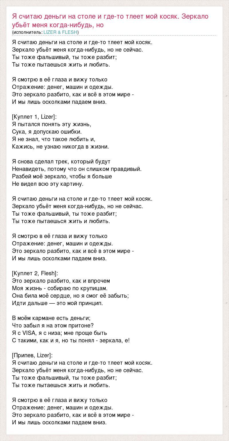 Ахеджакова, Лия Меджидовна Википедия 25
