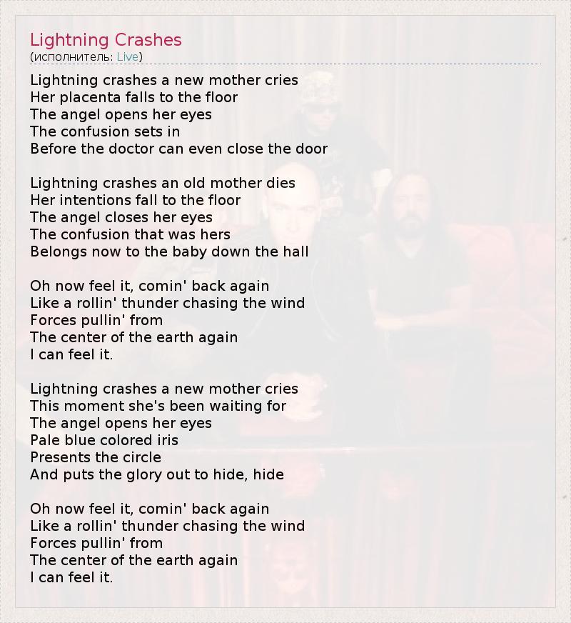 Tekst Pesni Lightning Crashes Slova Pesni